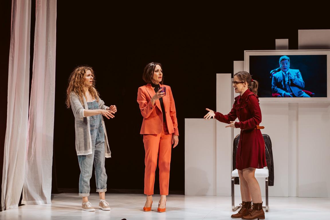 El mensaje | Teatro LARA